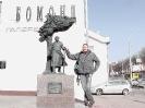 Минск март 2012